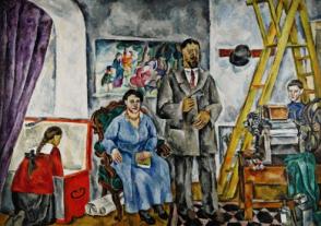 Petr Konchalovsky self-portrait with family in the artist's studio, 1917