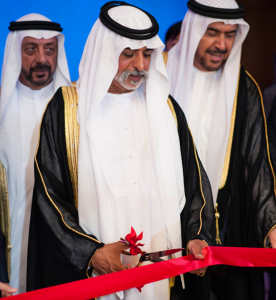 Sheikh Nahyan bin Mubarak Al Nahyan, Minister of Culture for Abu Dhabi, cutting the ribbon at the opening.