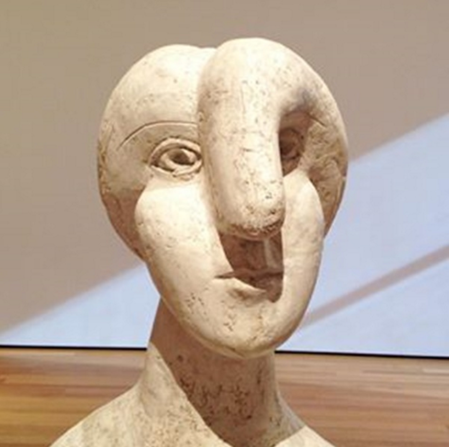 A close up of the sculpture while recently on exhibition at MOMA in New York.